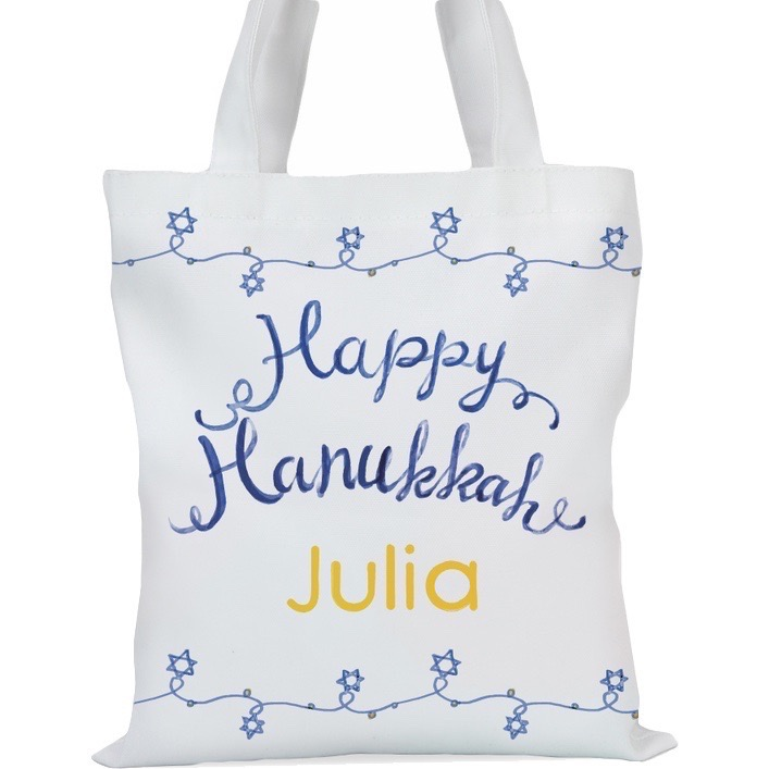 """Happy Hanukkah Personalized Tote Bag, Small: 11"""" x 11.75"""" or Large: 14.5"""" x 16"""""""