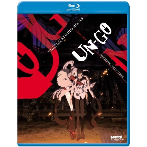 Un-Go: The Complete Collection (Japanese) (Blu-ray)