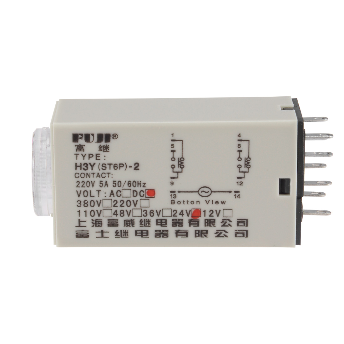 24vdc 30s 8 Terminals Range Adjustable Delay Timer Time Relay H3y On Circuit H3yst6p 2