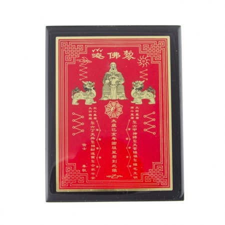 Feng Shui Tai Sui Plaque 2019 for Year of the Pig