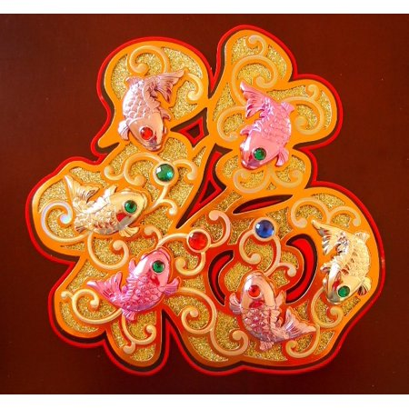 Chinese New Year Decorating - Decorating For Chinese New Year