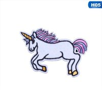 KABOER Animal Unicorn patch embroidery Cloth Patch Horse Badge Unicorn Stickers Applique Accessories Iron on Patches Patches
