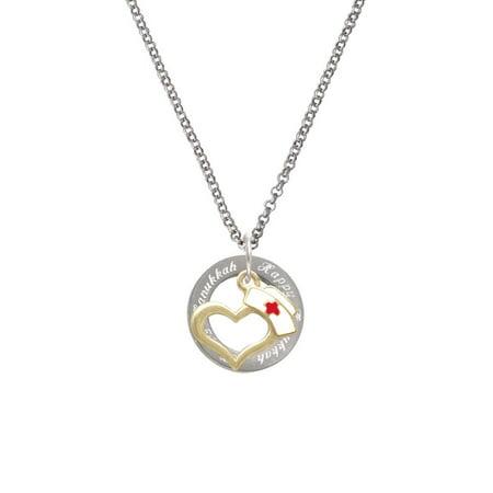 Goldtone Open Heart with Nurse Hat Happy Hanukkah Affirmation Ring Necklace (Hanukkah Hat)