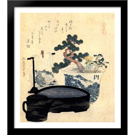 Black Lacquered Wood (A lacquered washbasin and ewer 28x32 Large Black Wood Framed Print Art by Katsushika)