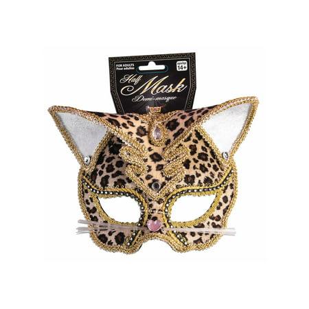 Deluxe Leopard Mask - Leopard Mask