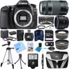 Canon EOS 80D CMOS Digital SLR Camera Super Bundle includes Camera, 50mm Lens, 75-300mm Lens, 58mm Filter Kit, 32GB SDHC Memory Card, Tripod, Gadget Bag, Cleaning Kit, Beach Camera Cloth and More! E5CNEOS80DBODY Camera Includes:Canon EOS 80D Digital Camera BodyBattery Pack LP-E6NBattery Charger LC-E6Eyecup EbWide StrapBundle Includes:Canon EOS 80D Digital Camera BodyCanon 50mm F/1.8 II Standard Auto Focus LensCanon EF 75-300mm F4-5.6 III LensPro 2x Telephoto Lens Converter w/ 58mm ThreadingPro .43x Wide Angle Lens w/ Macro 58mm Threading58mm 4-Piece Close-Up Lens Set58mm Multicoated UV Protective Filter58mm UV, Polarizer & FLD Deluxe Filter Kit (Set of 3 + Carrying Case)32GB SDHC High Speed Memory Card Hi-Speed SD USB 2.0 Card ReaderMemory Card Wallet Compact Deluxe Gadget BagLP-E6 Camera BatteryBattery Charger For LP-E6 Battery59-Inch Full Size Tripod Flexible Mini Table-top TripodProfessional Blower Dust Removal ...