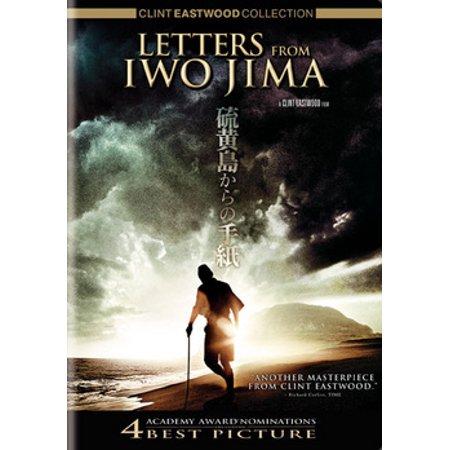 Letters from Iwo Jima (DVD) (Usmc Iwo Jima)