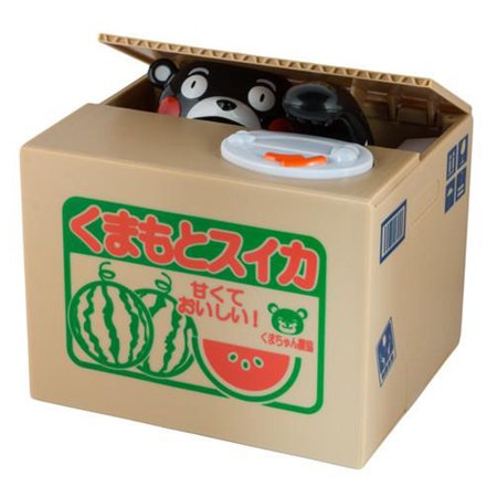 Itazura Bank Kumamon Bear Piggy Bank Electronic Coin Money Piggy Bank Box - Bear Bank