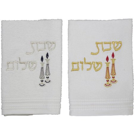 Ben and Jonah Ultimate Plush Judaica Netilat Yadayim Shabbat Shalom Towel with Candle Sticks (Set of 2)