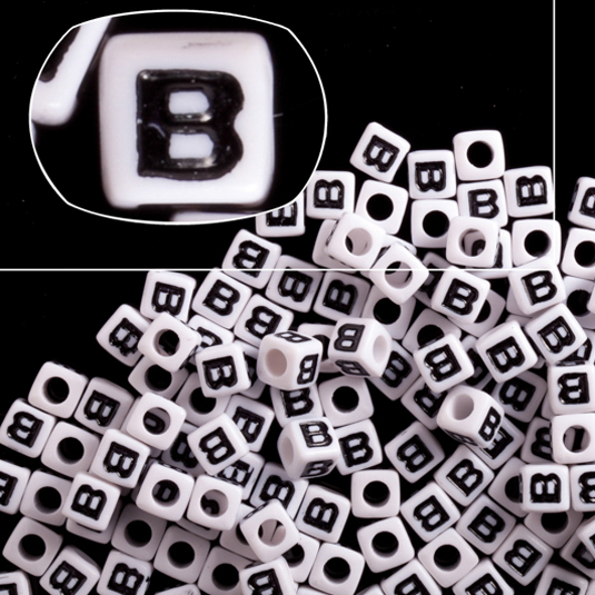 Letter B White Acrylic Cube Alphabet Beads 7mm