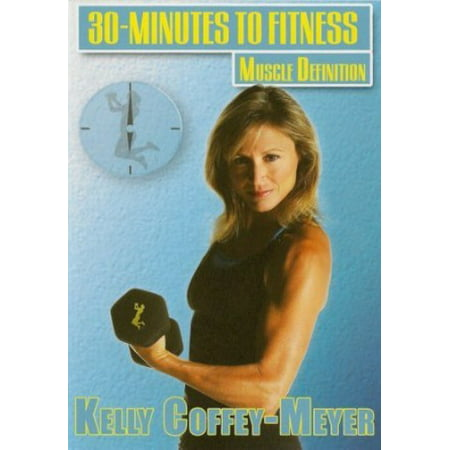 30 Minutes to Fitness: Muscle Definition (DVD)