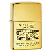 *Zippo 28145 High Polish Brass Double Lustre Lighter