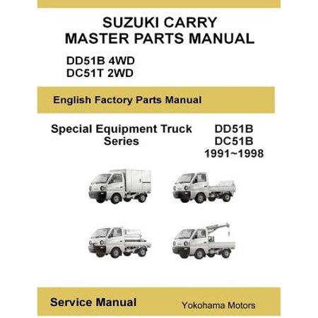 Suzuki Carry Truck Special Equipment Master Parts Manual Dd51b Dc51c