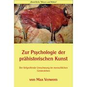 Zur Psychologie der prähistorischen Kunst - eBook