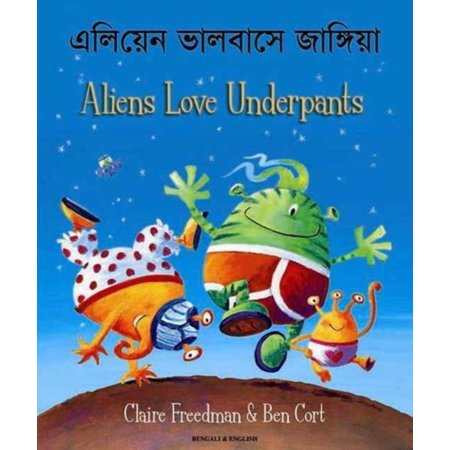 Aliens Love Underpants in Bengali & English (Paperback)