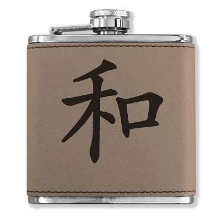 Faux Leather Flask Chinese Harmony Symbol Light Brown Walmart