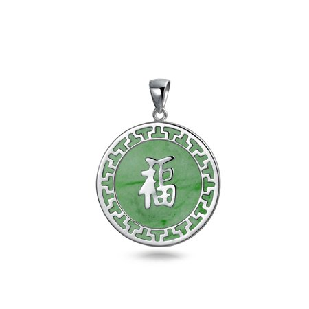 Bling Jewelry Dyed Green Jade Chinese Fortune Pendant Sterling Silver Necklace 18 Inches