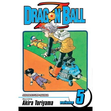 Dragon Ball Z, Vol. 5 - Dragon Ball Z Cake Ideas