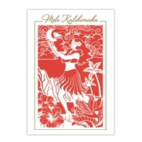 Holiday Hula Deluxe Embossed Hawaiian Christmas Cards Box of 12