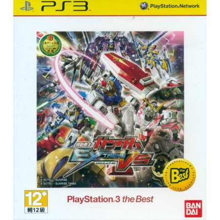 Mobile Suit Gundam: Extreme VS (PlayStation 3 The Best) Asia Pacific