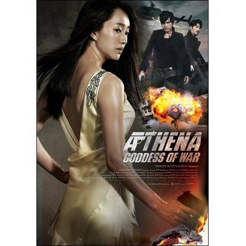 Athena: Goddess Of War (Blu-ray + DVD)