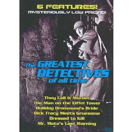 The Greatest Detectives Of All Time (DVD)