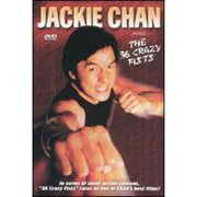 Jackie Chan And The 36 Crazy Fists by