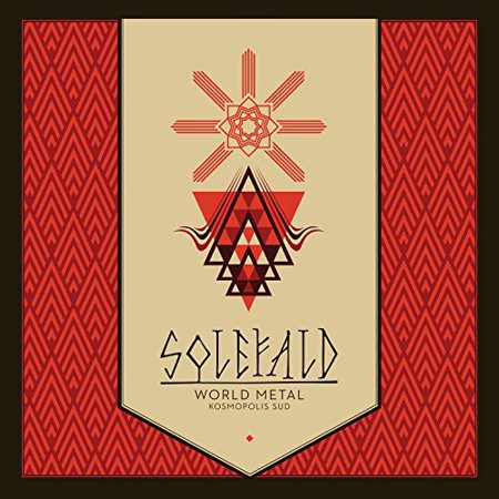 World Metal Kosmopolis Sud (Vinyl) (Grau Metal Süd)