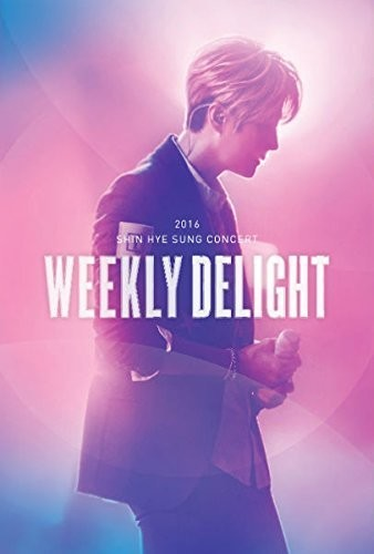 2016 Shin Hye Sung Concert Weekly Delight by PID