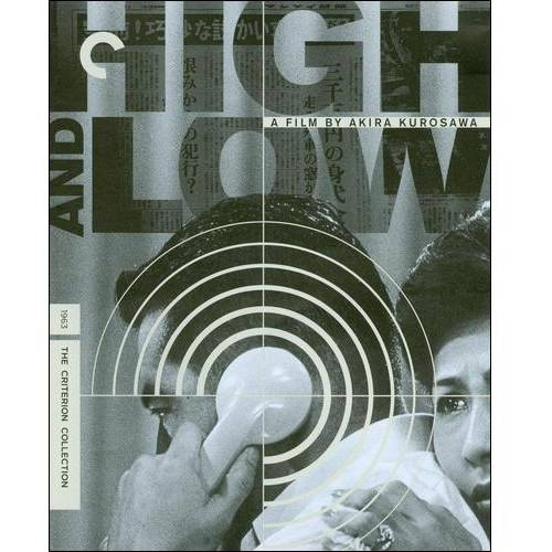 High And Low (Japanese) (1963) (Criterion Collection) (Blu-ray) (Widescreen)