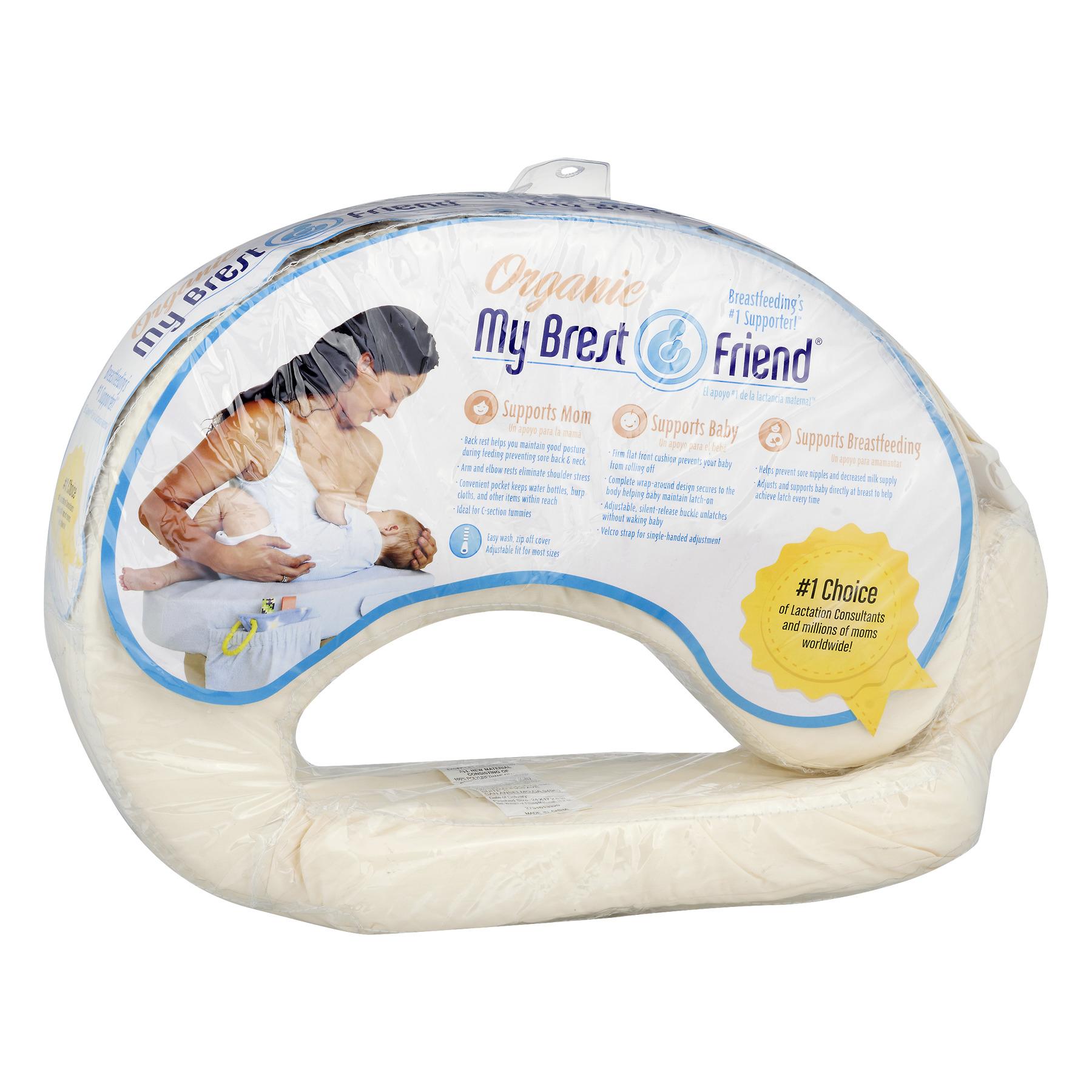 Light Blue Slipcover for Nursing Pillow Breastfeeding Pillow