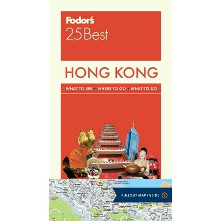Fodor's Hong Kong 25 Best - Paperback