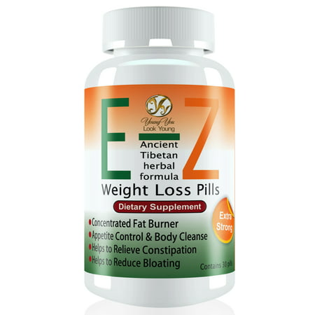 E Z Weight Loss Pills Extra Strong Appetite Suppressant Fat Burner Diet Pills
