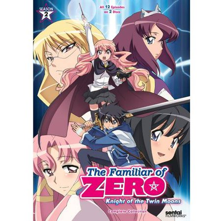 Familiar Of Zero: Knight Of The Twin Moons - Season 2 Collection (Japanese) (Widescreen)](Harvey Dent Two Face Dark Knight)
