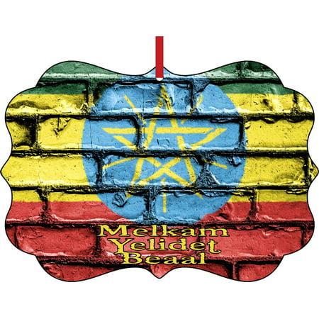 Ethiopia Flag Waving Ethiopian Flag Melkam Yelidet Beaal Elegant