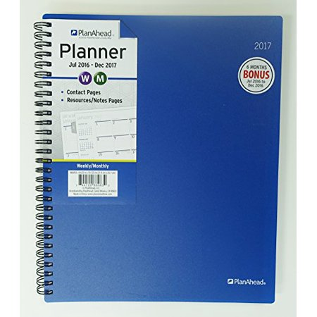 PlanAhead Home/Office 18 Month Planner, July 2016 - December 2017, 8.6 x 10.125 inches, Assorted Colors, Color May Vary (86983) - image 2 of 4