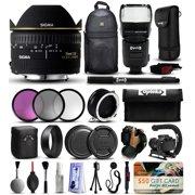 Sigma 15mm F2.8 EX DG Kits