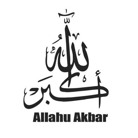 Bedroom Muslim Halal Print Water Resistant Wall Sticker Ornament 55 X 52Cm