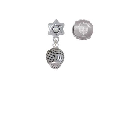 Silvertone Volleyball Spinner Happy Hanukkah Charm Beads (Set of 2)