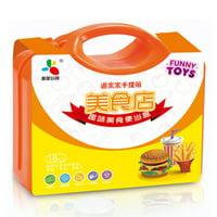 18 pcs Kids Play House Game Props Tableware Food Children Educational Toys Kitchen Toys Orange
