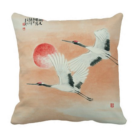 PHFZK Japan Japanese Pillow Case, Asian Traditional Painting with Cranes Moon Pillowcase Throw Pillow Cushion Cover Two Sides Size 18x18