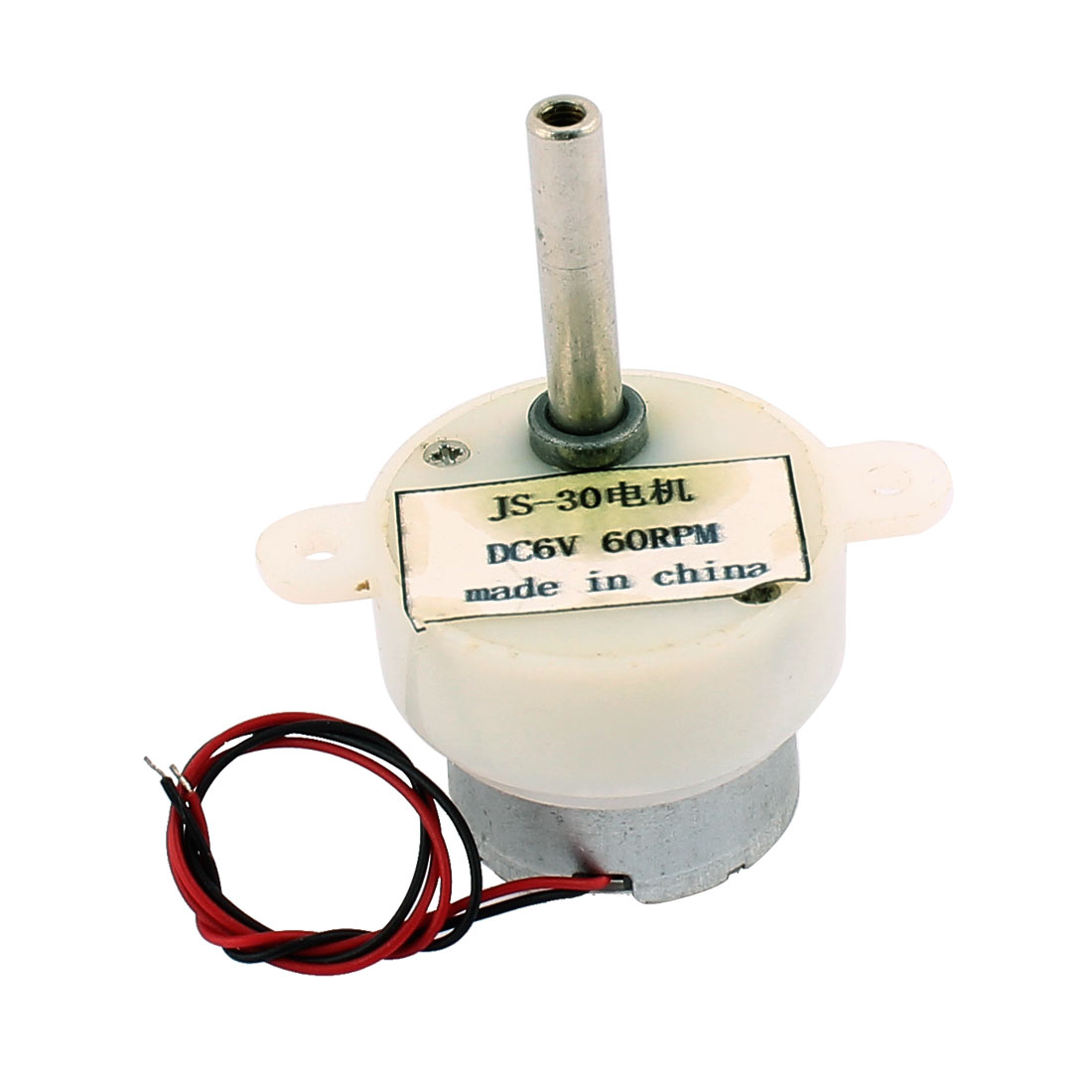 DC 6V 60RPM 2 Wires Connecting  Micro Motor for Air Condition Water Heater