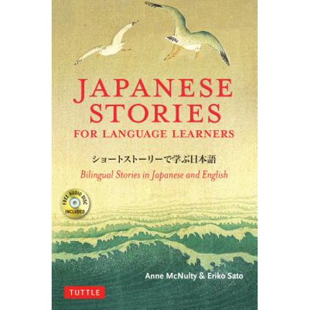 Japanese Stories for Language Learners : Bilingual Stories in Japanese and English (MP3 Audio disc - Halloween Stories With Figurative Language