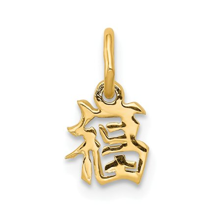 14K Yellow Gold Chinese Symbol Good Luck Charm 10mm x 5mm