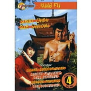 Kung Fu 4 Feature Films by