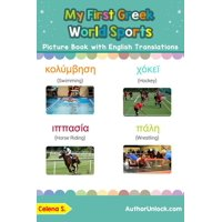 My First Greek World Sports Picture Book with English Translations - eBook