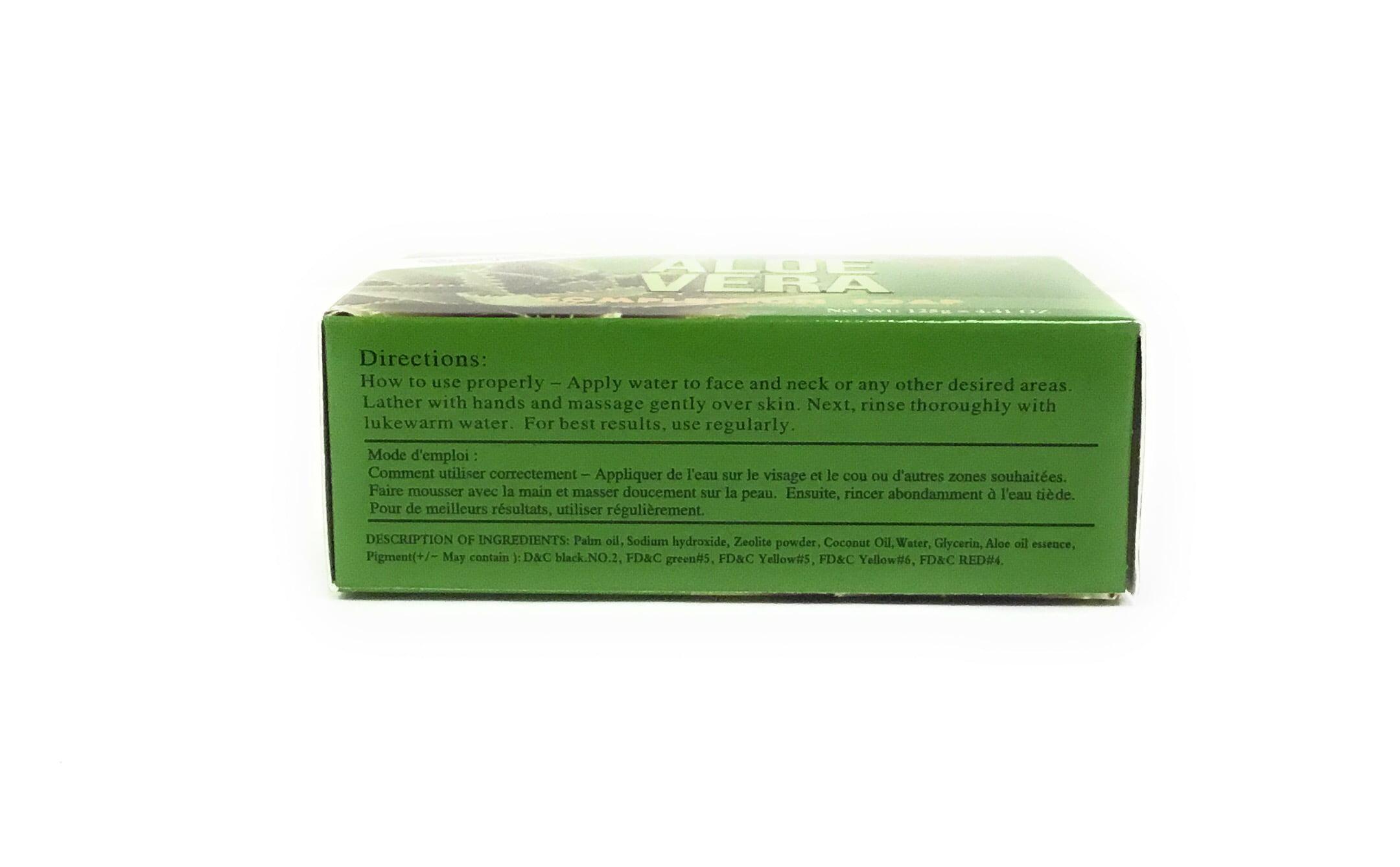 c10e75514514 Royal Touch Complexion Beauty Soap 125g (2 Pack) - Walmart.com