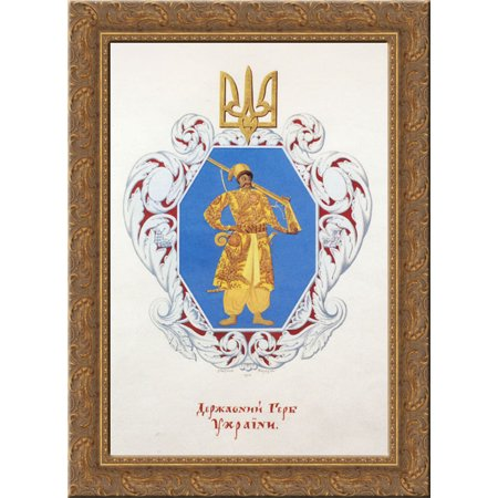 Small coat of arms the Ukrainian State 24x19 Gold Ornate Wood Framed Canvas Art by Narbut, Heorhiy ()