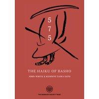 The Haiku of Basho (Hardcover)