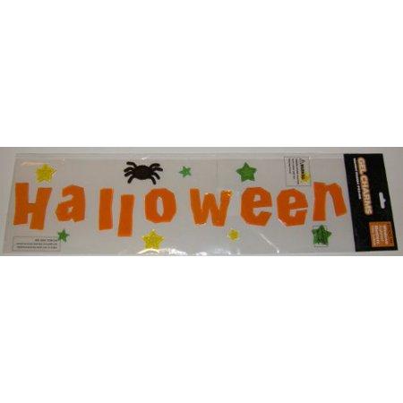 Halloween Gel Window Clings, Orange for $<!---->